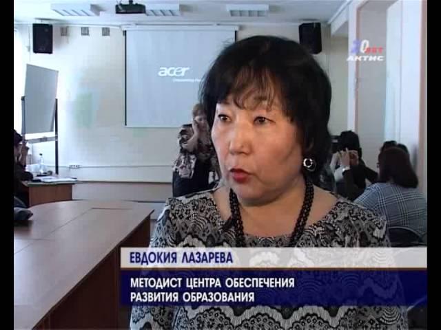 В Ангарске выявили лучших библиотекарей