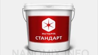 Утеплитель Актерм Фасад. от компании НАДЕЖНАЯ КРЕПОСТЬ - видео