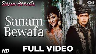 Sanam Bewafa - Title Video Song | Salman Khan & Kanchan | Lata Mangeshkar