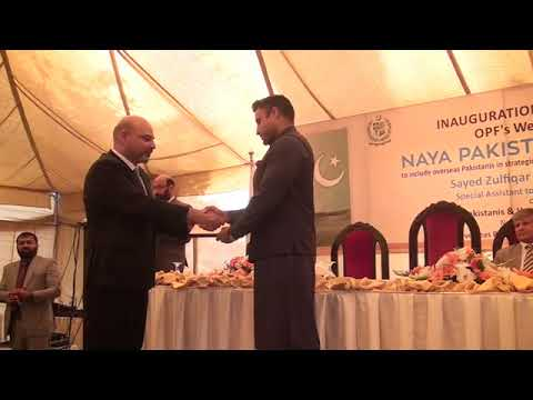 Inauguration Ceremony of OPF's Web Portal Naya Pakistan Calling