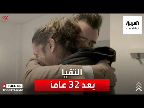 العرب اليوم - شاهد: قصة أخوين من كولومبيا يجمعهما