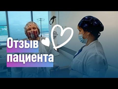 Отзыв о лечении рака прямой кишки