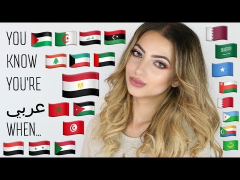 You Know You're Arab When... | ForeignBeauty