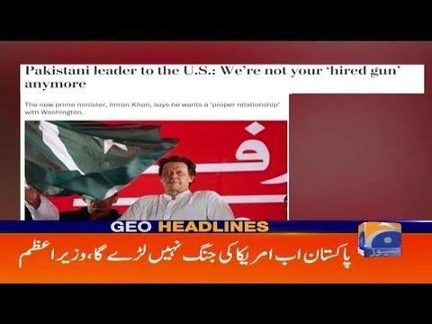 Geo Headlines - 01 P