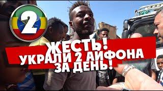 У украинца в Чечне за сутки украли два айфона. ЖЕСТЬ!