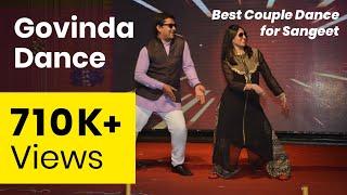 Govinda Mix Dance