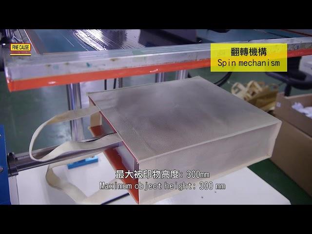 FA-400TSN Screen Printer (including spin mechanism)