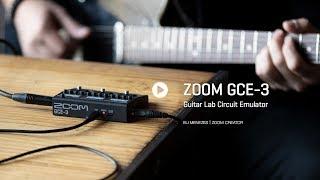 Zoom GCE-3 Guitar Lab Circuit Emulator Video