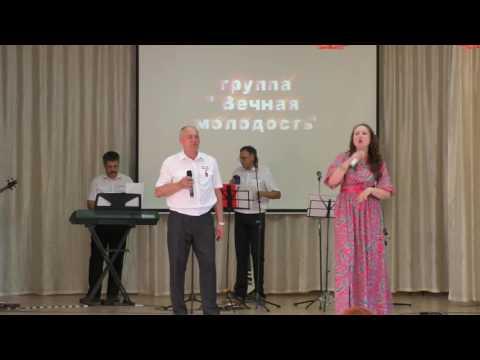 Дуэт Игорь и Настя