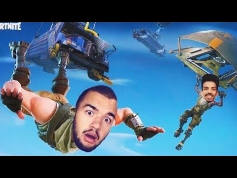 BIGFLO ET OLI - DOMMAGE (Fortnite Video)