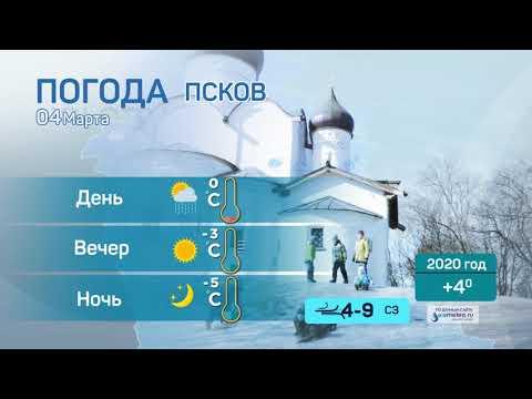 Прогноз погоды / 04.03.2021