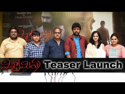 vishwamitra-movie-teaser-launch-event