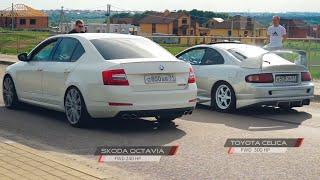 ПОПЫТКА ОБОГНАТЬ НЕМЦЕВ - TOYOTA ALTEZZA и CELICA против SKODA OCTAVIA и VW PASSAT CC