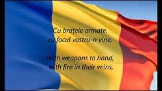 The National Anthem of Romania (Non lyrics)