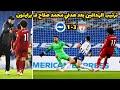 ترتيب هدافي الدوري الإنجليزي بعد هدفي محمد صلاح اليوم في مباراة ليفربول وبرايتون 3-1