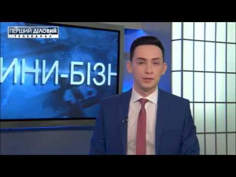 На скільки чесно АЗС України реалізують скраплений газ?