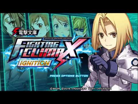 Fighting Climax Ignition PS4 English Patch and DLC Unlock!