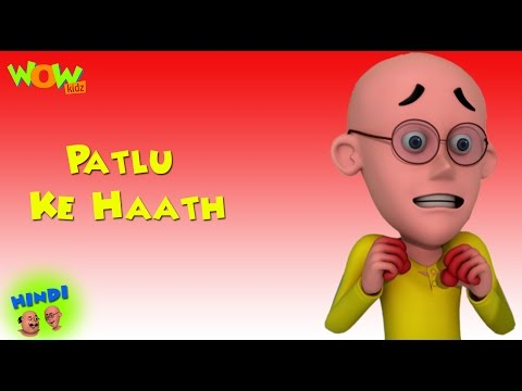 Patlu Ke Haath | Motu Patlu in Hindi WITH ENGLISH, SPANISH & FRENCH SUBTITLES | As seen on Nick