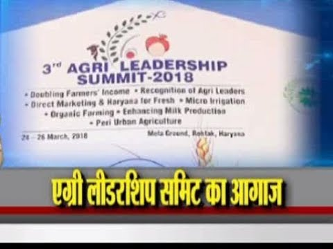 3rd Agree Leadership Summit- 2018 (Rohtak)
