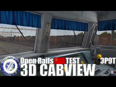 Open Rails Steam 3D Cab: Hungarian MAV 424 - смотреть онлайн на Hah Life