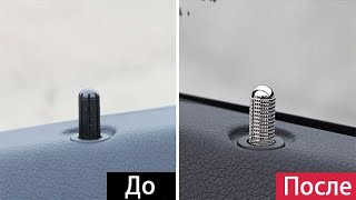 Товары из этого видео: 1. Декоративный наконечник замка двери https://ali.ski/chNTv 2. Датчик уровня заряда аккумулятора https://ali.ski/i6hj6 3. Дизельный обогреватель гаража https://ali.ski/RahSx 4. Цепи для гололеда