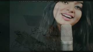 Shahzad ayubi new song 2017 - The beauty of breshgram