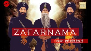 Zafernama Live - Bhai Mehal Singh Kavishri Jatha-Latest 2020