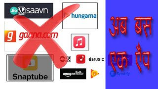 how to listen you tube music and downloads you tube videos free - app info