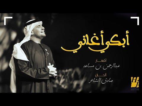 تحميل أغنية احبك حسين الجسمي mp4