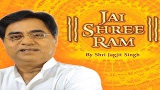 Jagjit Singh Jukebox - Shree Ram Surmala - YouTube