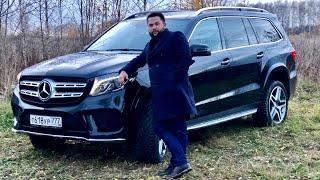 Mercedes-Benz GLS 350d. Надежная и большая машина [ найдем-авто.рф ]