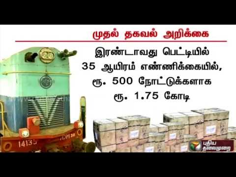 Chennai-train-robbery-Details-of-FIR-filed-by-RBI