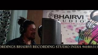 MERA BHOLA HAI BHANDARI MAKING   BHAIRVI STUDIO  94180 13139