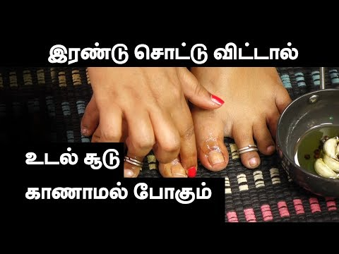 Home Remedies to Reduce Body Heat - Tamil Health Tv