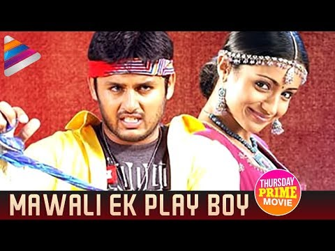 Mawali Ek Play Boy Hindi Dubbed Movie | Nithin | Trisha | K Raghavendra Rao | Thursday Prime Movie