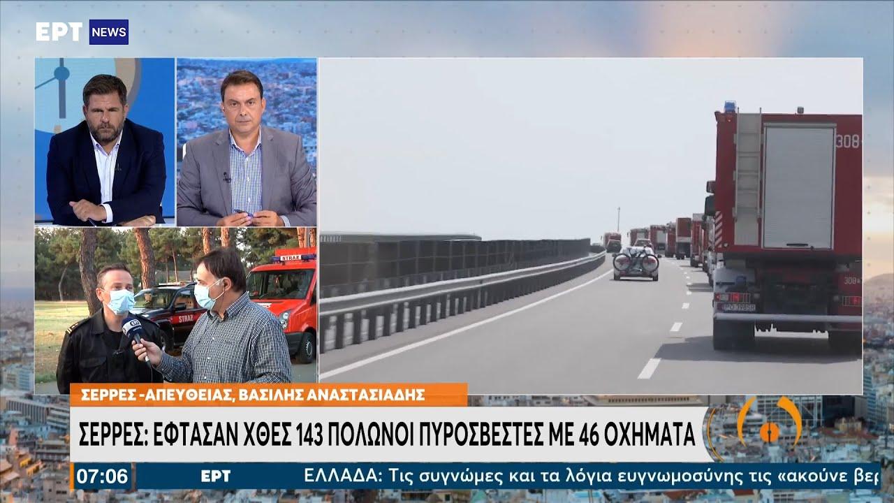 143 Πολωνοί πυροσβέστες με 46 οχήματα λεφτασαν στις Σέρρες