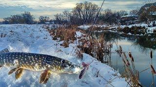 НА100ЯЩИЙ зимний спиннинг - КУЧА СНЕГА И ЩУКИ! Ловля щуки на спиннинг зимой 2017