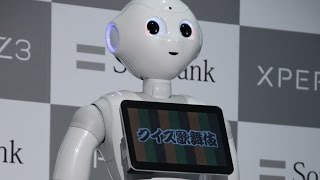 Pepperの「クイズ歌舞伎」披露に…尾上松也「詩吟みたい」ソフトバンクモバイル「XPERIAZ3」PRイベント3