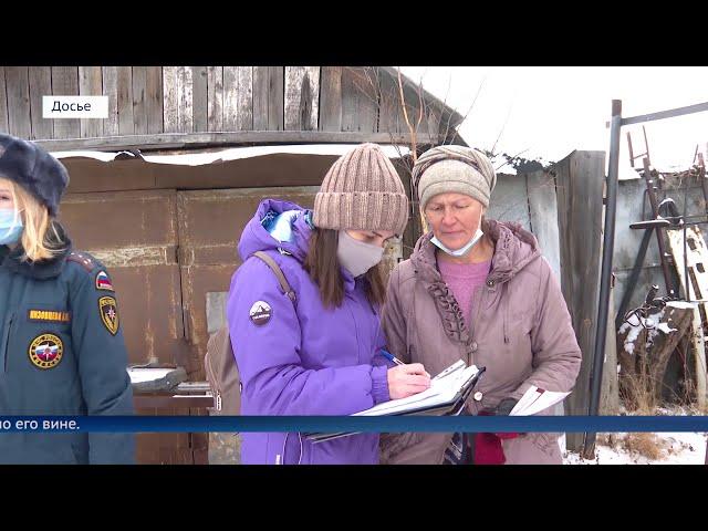 В Ангарске введён противопожарный режим