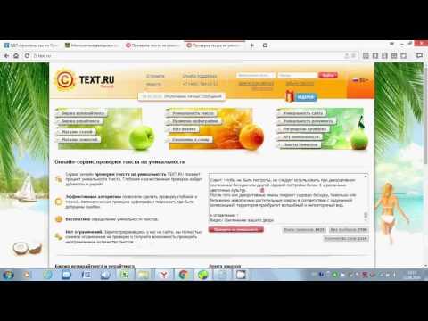 Телдери: Хорошо сделанная заглушка для сайта под развитие