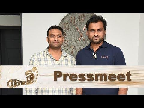 yatra-movie-team-pressmeet-event