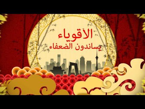 العرب اليوم - شاهد: أسرار عن مشروع