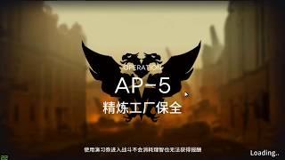 Saria  - (Arknights) - [Arknights] 3 Operators AP-5 (Red,Saria,Hoshiguma)