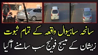 Entire Details About Saniha Sahiwal and Zeeshan Along Alto Car