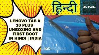 Lenovo Tab 4 10 Plus| Unboxing & First Impressions | INDIA | HINDI | ITG - dooclip.me