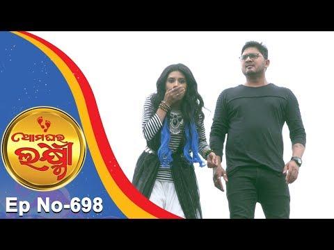 Ama Ghara Laxmi | Full Ep 698 | 1st August 2018 | Odia Serial – TarangTV
