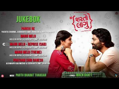 sharato lagu full songs audio juke box malhar thakar amp deeksha joshi