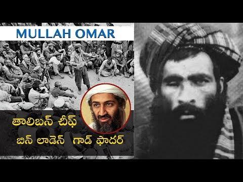 Mullah Omar Full Biography