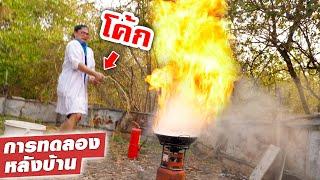 DO NOT Put Coke Into Hot Oil!!!