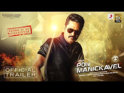 Pon Manickavel Movie Official Trailers